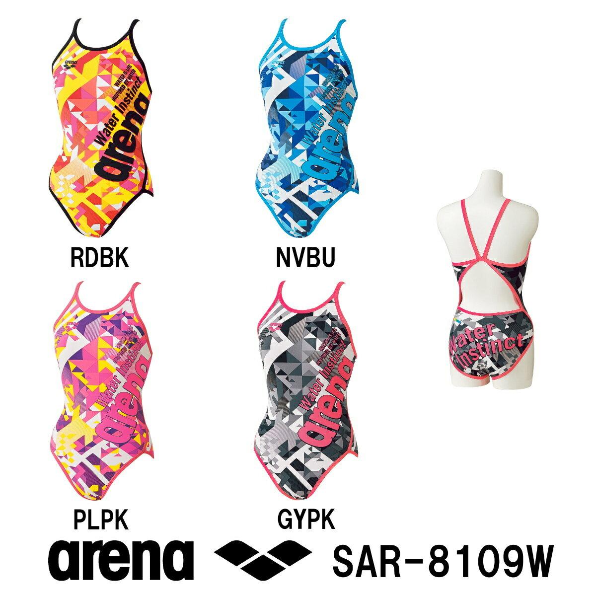 アリーナ ARENA 競泳水着 レディース 練習用 タフスーツ スーパーフライバック タフスキンD 競泳練習水着 2018年春夏モデル SAR-8109W