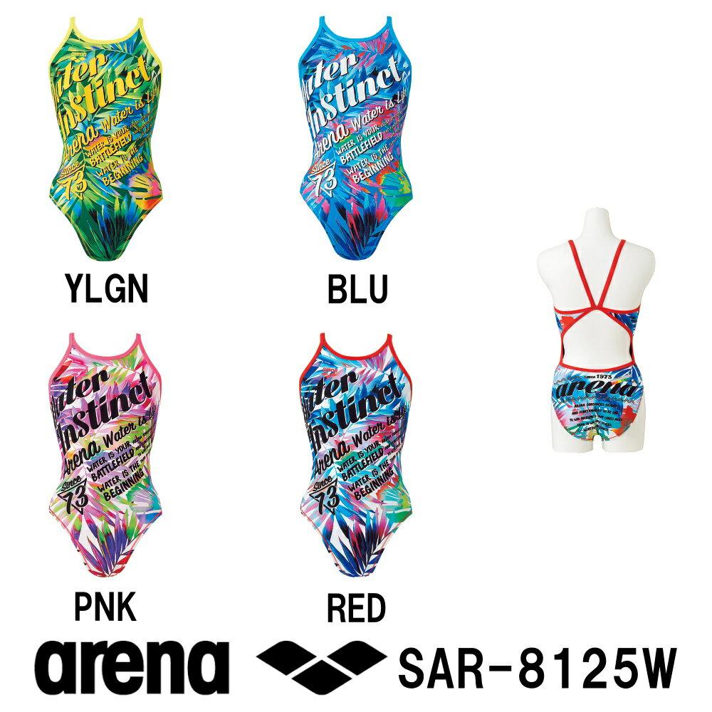 アリーナ ARENA 競泳水着 レディース 練習用 タフスーツ スーパーフライバック タフスキンD 競泳練習水着 2018年春夏モデル SAR-8125W