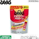 SAVAS ザバス アミノパワープロテイン パイナップル風味 11本入 ホエイプロテイン CZ2451 30093MJ