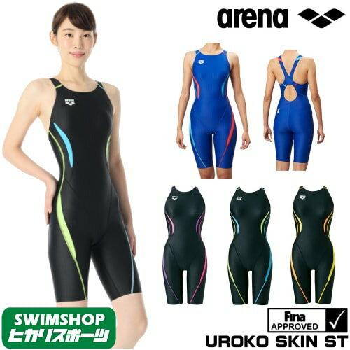 《クーポンで更にお値引》アリーナ ARENA 競泳水着 レディース セーフリーバックスパッツ(着やストラップ) fina承認 UROKO SKIN ST ARN-8050W