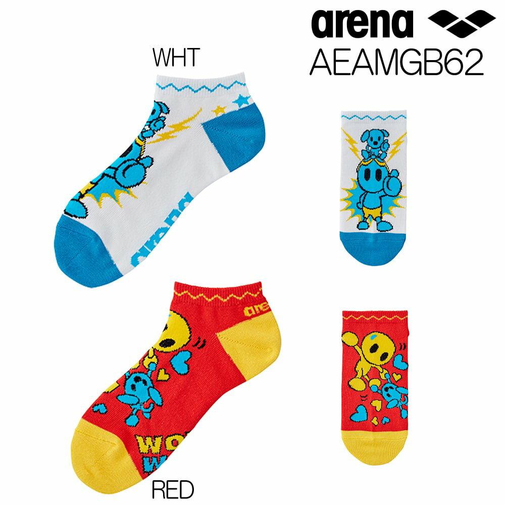 アリーナ ARENA ゴーストソックス 靴下 スポーツソックス [アリーナ君] 2018年秋冬モデル AEAMGB62