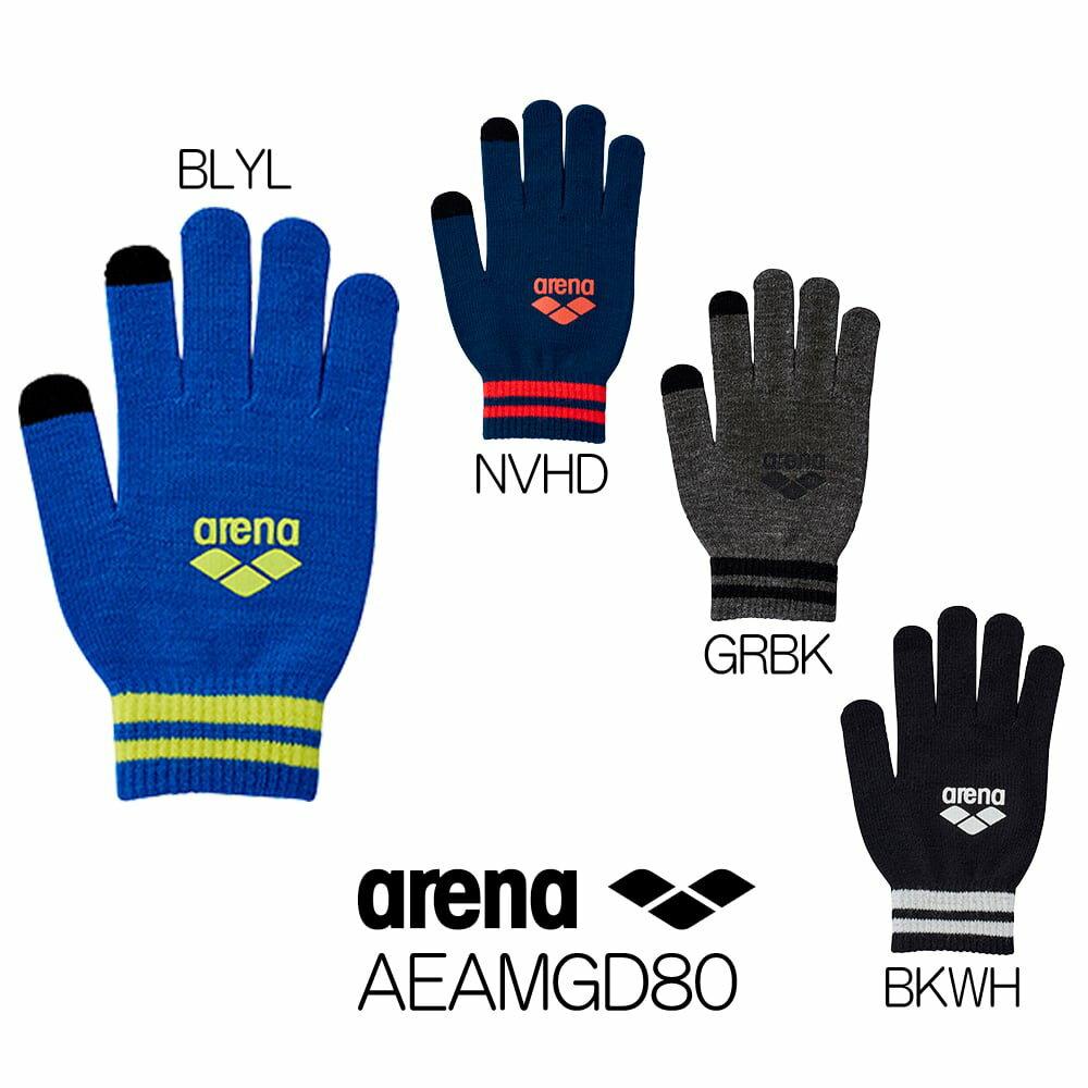 アリーナ ARENA ニットグローブ 手袋 スマホ対応 防寒 あったか 寒さ対策 保温 2018年秋冬モデル AEAMGD80