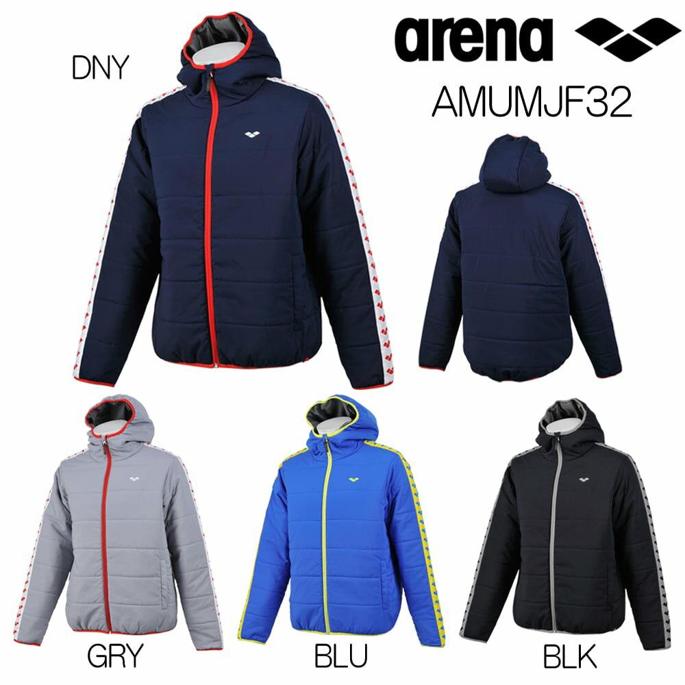アリーナ ARENA 中わたジャケット チームライン マットストレッチウーブンライト 2018年秋冬モデル AMUMJF32