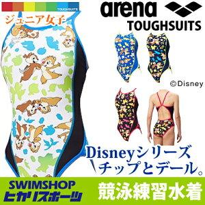 アリーナ ARENA ディズニー 競泳水着 ジュニア女...