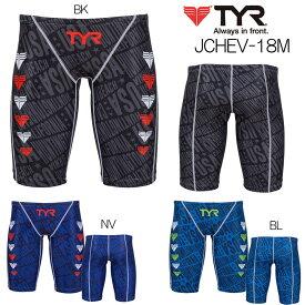 トレーニング水着 ティア TYR 練習用水着 メンズ ロングボクサー チームシェブロン JCHEV-18M