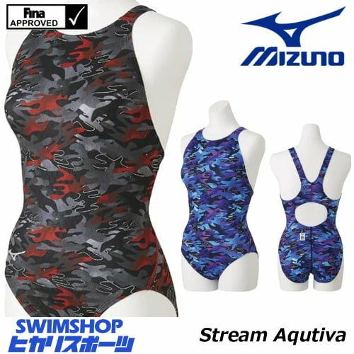 《今すぐ使えるクーポン配布中》ミズノ MIZUNO 競泳水着 レディース fina承認 ローカット(オープン) Stream Aqutiva ストリームフィット2 2018年秋冬モデル N2MA8748-HK
