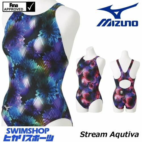 《今すぐ使えるクーポン配布中》ミズノ MIZUNO 競泳水着 レディース fina承認 ローカット(オープン) Stream Aqutiva ストリームフィット2 2018年秋冬モデル N2MA8751
