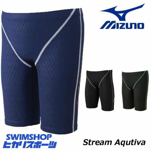 《今すぐ使えるクーポン配布中》ミズノ MIZUNO 競泳水着 メンズ ハーフスパッツ Stream Aqutiva ストリームフィット2 公式大会使用不可 マスターズ向き 大きいサイズ(2XL ウェスト87〜93)も有り 男性用 N2MB8041-HK