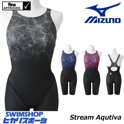 《今すぐ使えるクーポン配布中》ミズノ MIZUNO 競泳水着 レディース fina承認 ハーフスーツ(オープン) Stream Aqutiva ストリームフィット2 2018年秋冬モデル N2MG8746