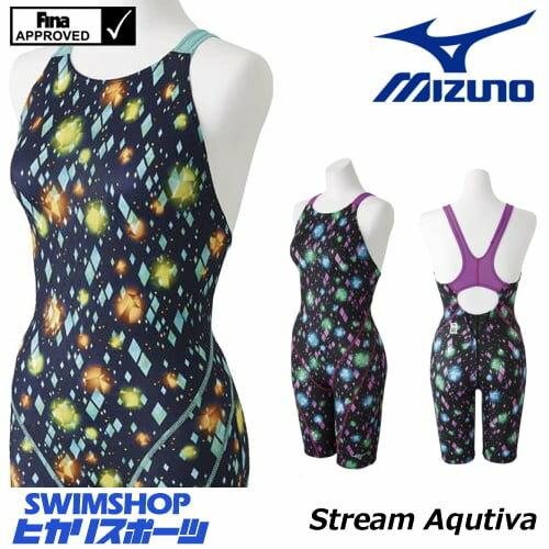 《今すぐ使えるクーポン配布中》ミズノ MIZUNO 競泳水着 レディース fina承認 ハーフスーツ(オープン) Stream Aqutiva ストリームフィット2 2018年秋冬モデル N2MG8752