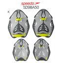 スピード SPEEDO 水泳 Biofuseパワーパドル SD98A50 スピードパドル