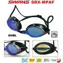 スイミングゴーグル 水泳 FINA承認 競泳 ミラーゴーグル クッション付き SWANS スワンズ PREMIUM ANTI-FOG 曇り止め S…