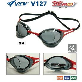 スイミングゴーグル ビュー VIEW Blade ZERO ブレードゼロ 競泳 水泳 FINA承認 クリアゴーグル ノンクッション V127-SK