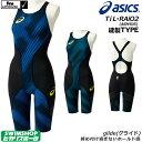 アシックス asics 競泳水着 レディース TOP iMPACT LINE スパッツ fina承認 RAiO2 縫製タイプ 高速水着 競泳全種目 21…