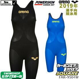 アリーナ 競泳水着 レディース ARENA POWERSKIN CARBON AIR2 パワースキン カーボンエアスクエア ハーフスパッツオープンバック fina承認 高速水着 【Air2・スクエア】FAR-9504W