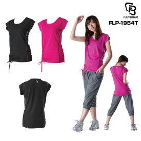 【クーポン利用で更にお値引き】FLAPPER BEAT フラッパー ビート レディス Tシャツ FLP-1954T