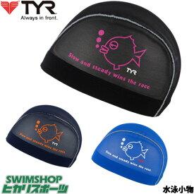 ティア TYR メッシュキャップ スイムキャップ 水泳小物 2019年春夏モデル LCMM-21