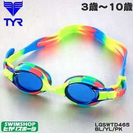 【3点以上のお買い物で10%OFFクーポン配布中】ティア TYR スイミングゴーグル 水泳ゴーグル ジュニア用 子供用 キッズ KID'S SWIMPLE TIE DYE 2019年春夏モデル LGSWTD465