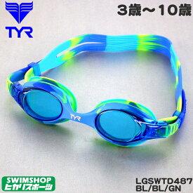 ティア TYR スイムゴーグル 水泳ゴーグル ジュニア用 子供用 KID'S SWIMPLE TIE DYE 2019年春夏モデル LGSWTD487