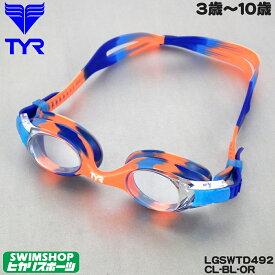 ティア TYR スイムゴーグル 水泳ゴーグル ジュニア用 子供用 KID'S SWIMPLE TIE DYE 2019年春夏モデル LGSWTD492