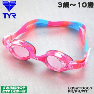 ティアTYR水泳KID'SSWIMPLETIEDYE2019年春夏モデルLGSWTD667