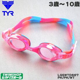 ティア TYR スイムゴーグル 水泳ゴーグル ジュニア用 子供用 KID'S SWIMPLE TIE DYE 2019年春夏モデル LGSWTD667