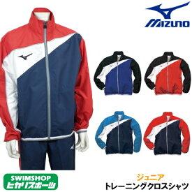 MIZUNO ミズノ マイクロフト ジュニアトレーニングクロスシャツ N2JC9420