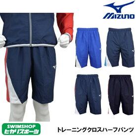MIZUNO ミズノ マイクロフト トレーニングクロスハーフパンツ N2JD9021