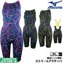 [別注タイプ/箱なし]ミズノ MIZUNO 競泳水着 レディース ハーフスーツ Stream Aqutiva ストリームフィット N2MA7745MGZ