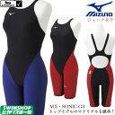 【決算セールクーポン配布中】ミズノ MIZUNO 競泳水着 ジュニア女子 fina承認モデル ハーフスーツ MX・SONIC G3 SONIC…