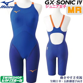 ミズノ 競泳水着 ジュニア女子 GX SONIC4 MR マルチレーサー Fina承認 gx sonic 4 GX SONIC IV ハーフスパッツ 布帛素材 競泳全種目 短距離〜中・長距離 選手向き MIZUNO 高速水着 2019年度モデル 子供用 N2MG9202-J