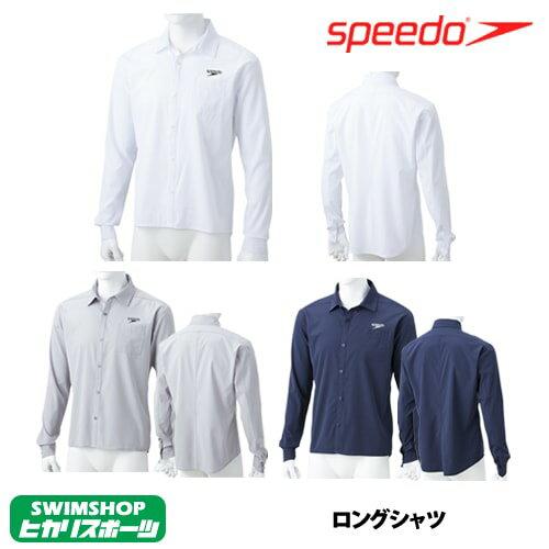 スピード SPEEDO ロングスリーブスタンダードシャツ ポリエステル 2019年春夏モデル SA51907