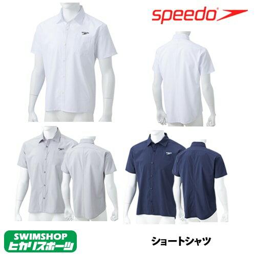 スピード SPEEDO ショートスリーブスタンダードシャツ ポリエステル 2019年春夏モデル SA51908