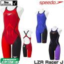 スピード SPEEDO 競泳水着 レディース FINA承認 ウイメンズニースキン LZR Racer J 日本製 SD48H03
