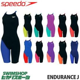 スピード SPEEDO 競泳水着 レディース 練習用 DREAM TEAM ENDURANCE J ウイメンズスパッツスーツ SD55N01H ヒカリオリジナル別注