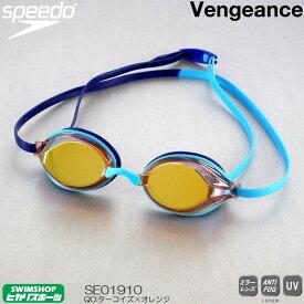1e46a8a6a2a スイミングゴーグル 水泳 FINA承認 競泳 ミラーゴーグル クッション付き スピード SPEEDO ヴェンジェンスミラー SE01910-