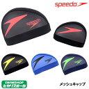 スピード SPEEDO 水泳 フリップターンズメッシュキャップ スイムキャップ 水泳小物 2019年春夏モデル SE11902
