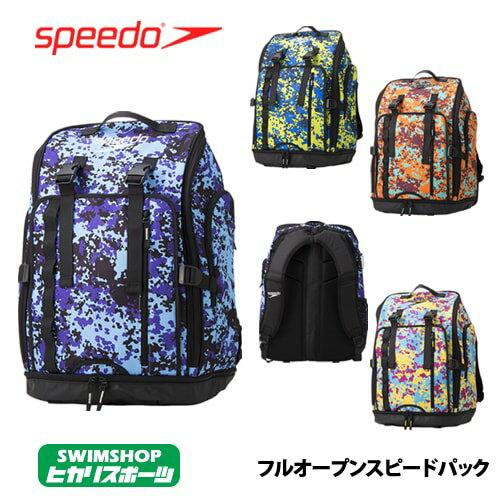 スピード SPEEDO 水泳 ドットカモフルオープンスピードパック リュック バックパック 2019年春夏モデル SE21902