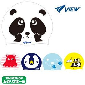 【3点以上のお買い物で5%OFFクーポン配布中】VIEW ビュー 水泳 シリコンキャップ スイムキャップ 2019年モデル VA0701-2