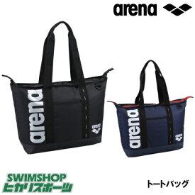 【クーポン利用で更にお値引き】アリーナ ARENA 水泳 トートバッグ AEANJA09 スイミングバッグ