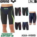 アリーナ ARENA 競泳水着 メンズ fina承認 マスターズSP AQUAHYBRID ARN-8081M