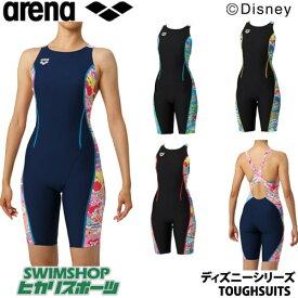 《今すぐ使えるクーポン配布中》アリーナ ARENA 競泳水着 レディース 練習用 タフハーフスパッツ タフスーツ タフスキン [ディズニーシリーズ リトルマーメイド アリエル] 競泳練習水着 2019年春夏モデル DIS-9308W