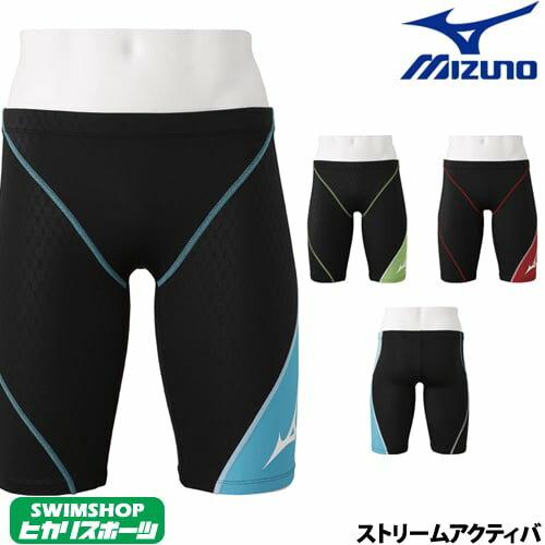 ミズノ MIZUNO 競泳水着 メンズ ストリームアクティバ ハーフスパッツ ストリームフィット2 2019年春夏モデル N2MB9041