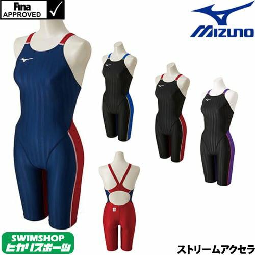 ミズノ MIZUNO 競泳水着 レディース fina承認 ストリームアクセラ ハーフスーツ ソニックフィットAC N2MG8226