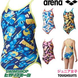 《今すぐ使えるクーポン配布中》アリーナ ARENA 競泳水着 ジュニア女子 練習用 スーパーフライバック タフスーツ タフスキンD [アリーナ君] 競泳練習水着 2019年春夏モデル SAR-9111WJ