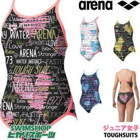 《今すぐ使えるクーポン配布中》アリーナ ARENA 競泳水着 ジュニア女子 練習用 スーパーフライバック タフスーツ タフスキンD 競泳練習水着 2019年春夏モデル SAR-9115WJ