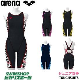 《今すぐ使えるクーポン配布中》アリーナ ARENA 競泳水着 ジュニア女子 練習用 タフハーフスパッツ 着やストラップ タフスーツ タフスキンストレッチ 競泳練習水着 2019年春夏モデル SAR-9124WJ