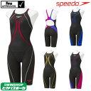 スピード SPEEDO 競泳水着 レディース FINA承認 ウイメンズニースキン 360°FLEX×Fastskin XT-W SD48H02