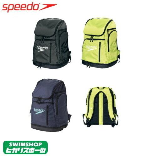 《今すぐ使えるクーポン配布中》スピード SPEEDO 水泳 水球 スイマーズリュックL バックパック デイバッグ スイミングバッグ SD96B01-HK