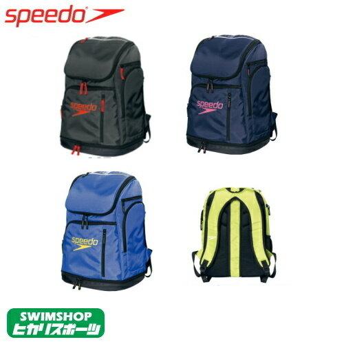スピード SPEEDO 水泳 水球 スイマーズリュックL バックパック デイバッグ スイミングバッグ SD96B01